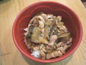 丼(どんぶり)屋台 鶏と茄子のさぱっり丼