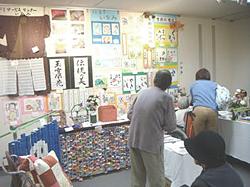 傑作展示 富山で作品展