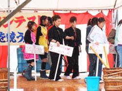 ワルカワイイルーキーズ、快挙! 全日本芋洗いコンテスト銅賞(11/30)
